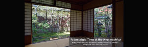 A Nostalgic Time at the Kyo-machiya
